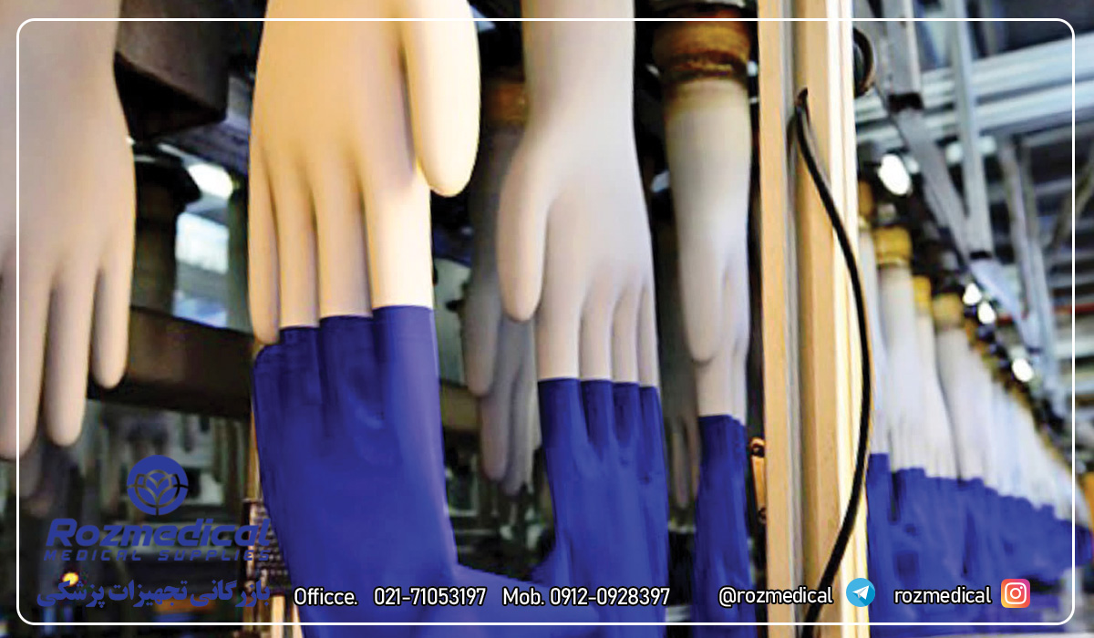 کارخانه دستکش نیتریل