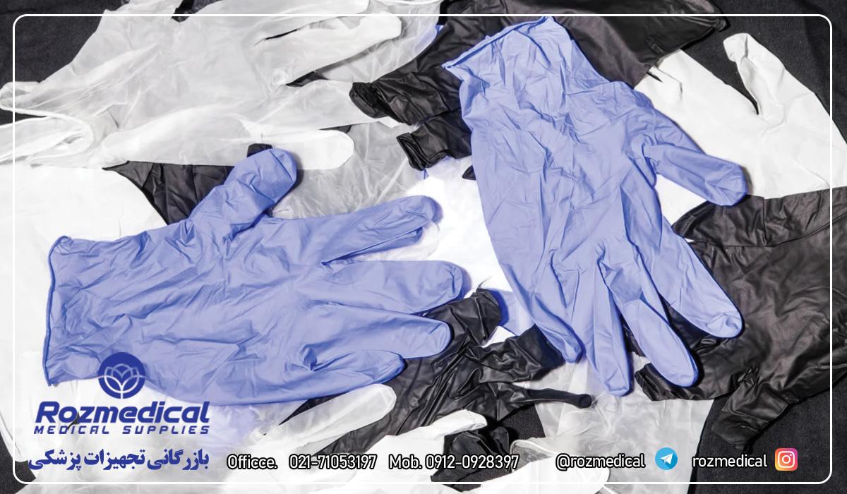 انواع دستکش یکبار مصرف پزشکی در ایران | ویژگی ها و کاربردها