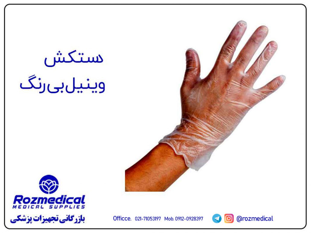 دستکش نایلونی مقاومت مناسب ندارد