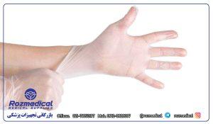 دستکش وینیل بدون پودر